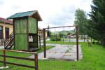 51_Camping-ZIP-Nikon